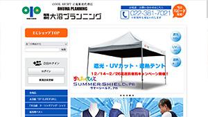 home_link_banner-ec