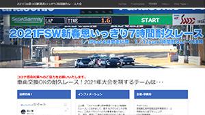 home_link_banner-fws7tai